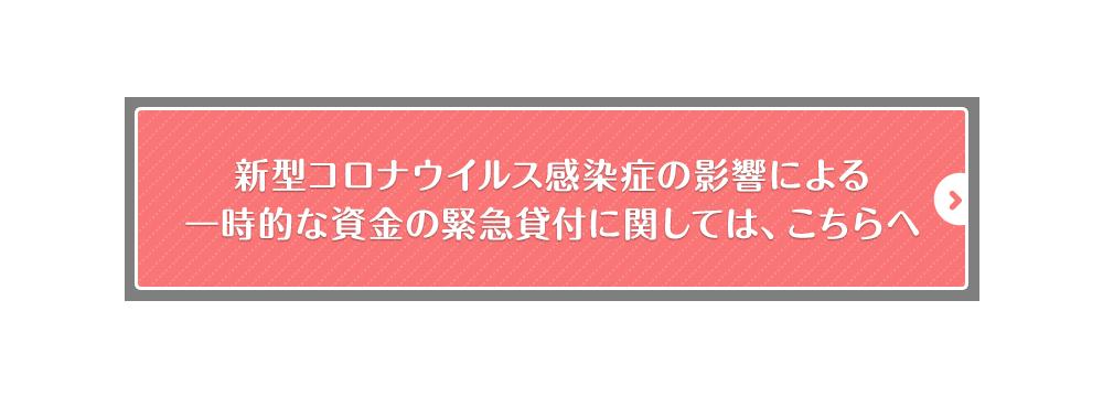 コロナ ウイルス 春日井 市